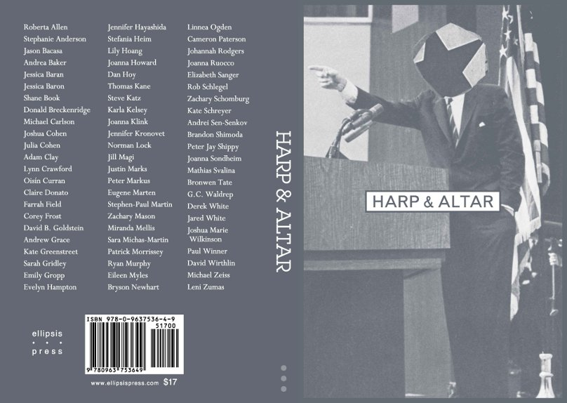 The Harp and Altar Anthology